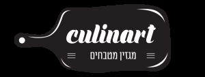 מגזין מטבחים